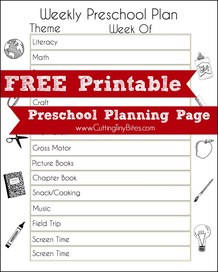 17 best images about education planners on pinterest for Home plan weekly