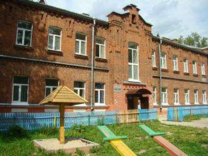 Томская клиническая психиатрическая больница