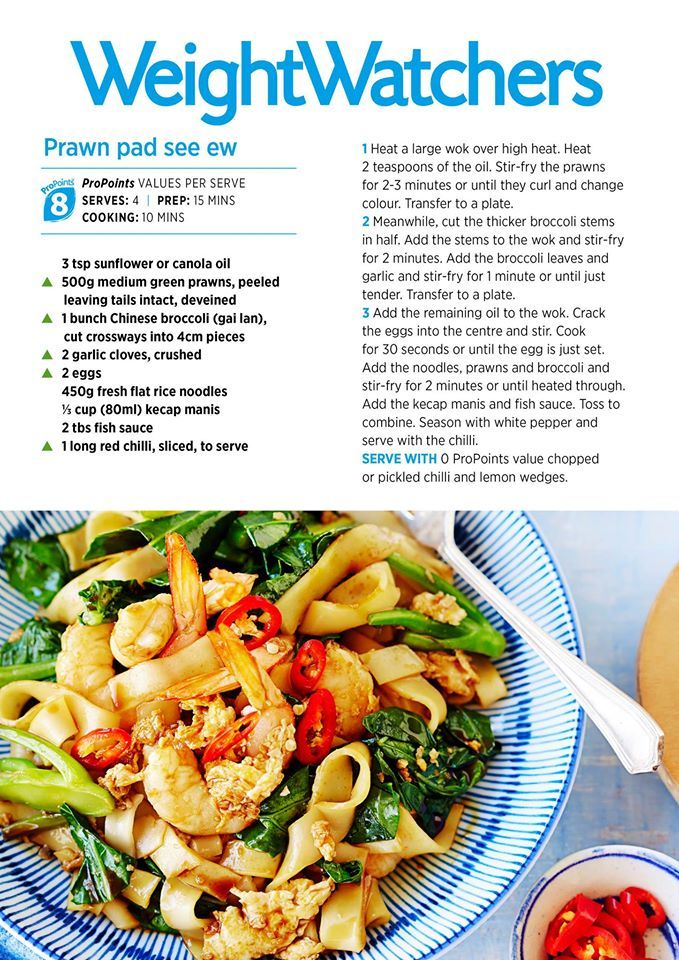 A Thai seafood favourite, made weight loss friendly. Prawn Pad See Ew recipe from the Weight Watchers magazine