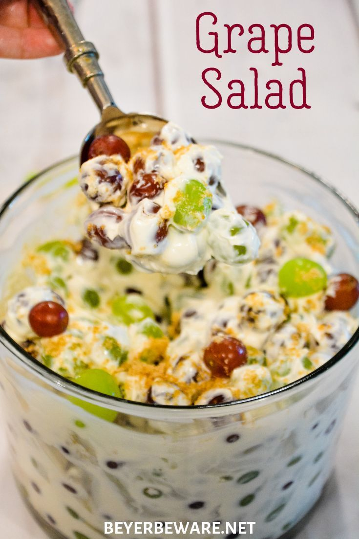 Cream Cheese Grape Salad Is An Easy 5 Ingredient Fruit Salad Recipe Made With Red And Green Grapes Cream Cheese Grape Recipes Grape Salad Green Grapes Recipes