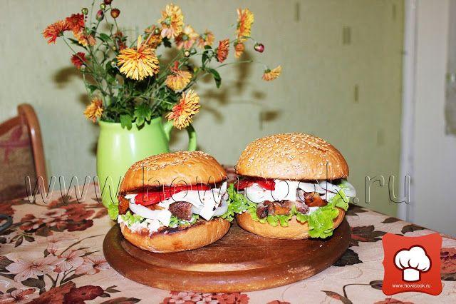 HowICook: Бургеры с шашлыком и лисичками