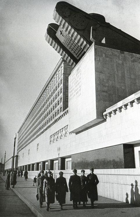 Frunze Military Academy, 1937