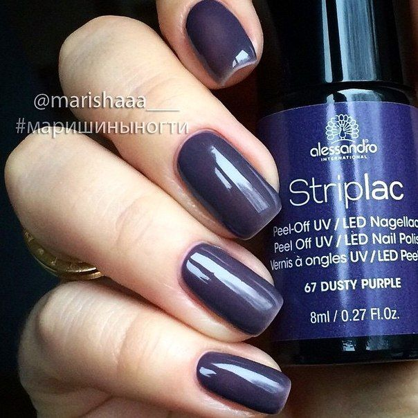 Alessandro Striplac Dusty Purple