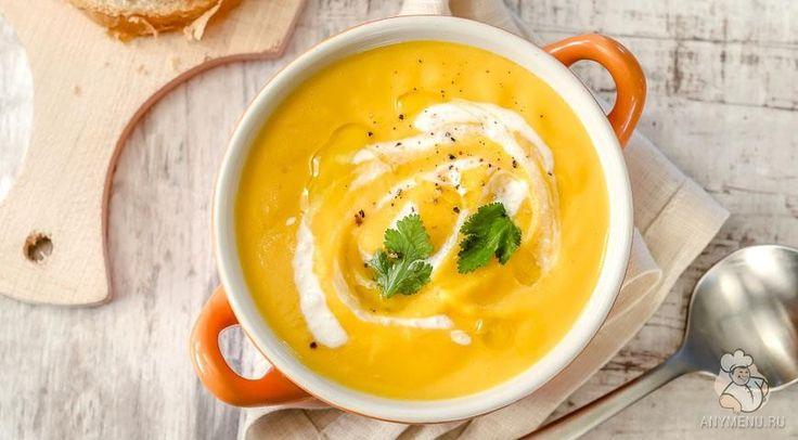 Суп-крем из тыквы – отличный выбор для детского и диетического питания. Вкусный, легкий, яркий тыквенный суп-пюре незаменим во время поста.