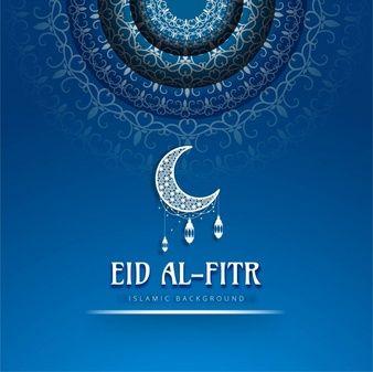 Fundo de Eid AlFitr