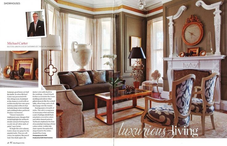 The moldings on the ceiling, fireplace and mantel are cool.