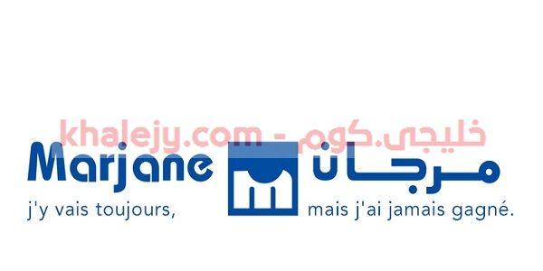 وظائف مرجان الامارات للوافدين والمواطنين جميع التخصصات نقدم لكم مجموعة من وظائف مرجان الامارات للوافدين في جميع التخصصات ننشر الوظائف وطريقة التقديم Allianz Logo