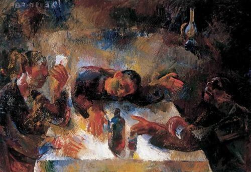 Drinkers (Wine Drinkers) - Vilmos Aba-Novak