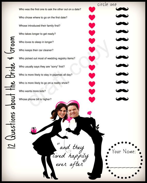 Bride And Groom Trivia Valentines Bridal Shower Wedding For Fun Crowds In 2018 Pinterest