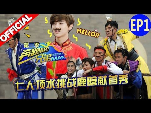 running man twice 完整 版