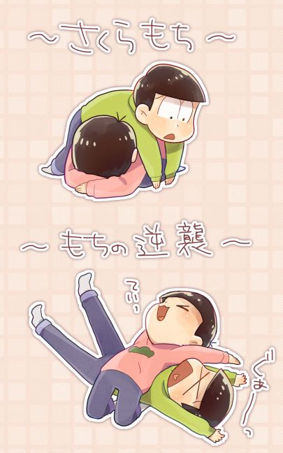 We need more Choro and Todo interactions...