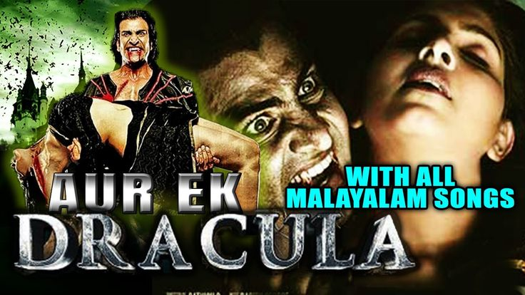 Free Aur Ek Draculla (Draculla) 2016 Full Hindi Dubbed Movie With Songs | Sudheer, Shraddha Das, Watch Online watch on  https://www.free123movies.net/free-aur-ek-draculla-draculla-2016-full-hindi-dubbed-movie-with-songs-sudheer-shraddha-das-watch-online/