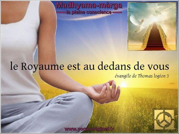 http://www.yoga-originel.fr/2013/11/la-verite-sur-le-Royaume-des-cieux.html