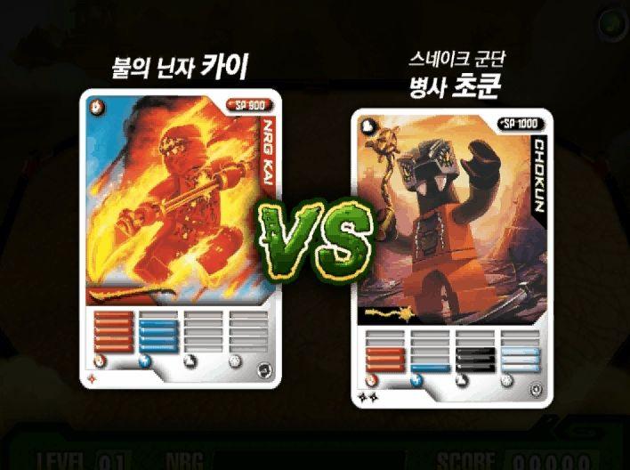 #Ninjago Energy Spear - Play #Free #Cartoon Games