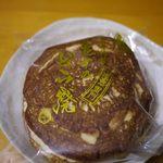 亀十 (かめじゅう)