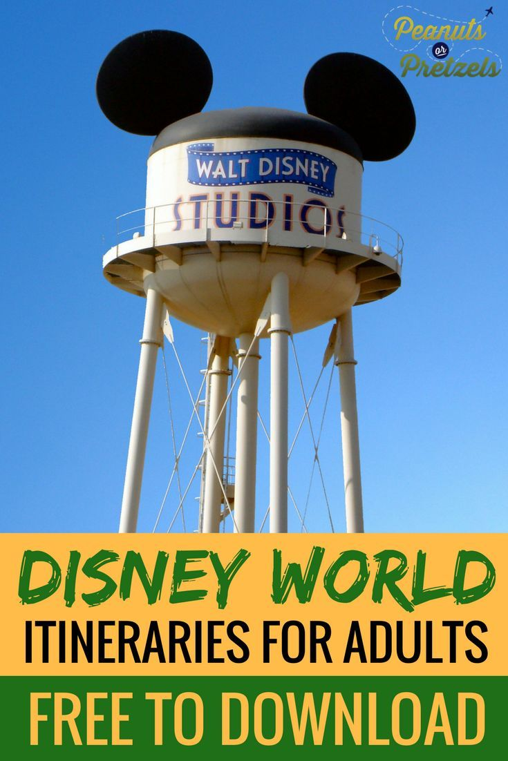 Click through to download three detailed Disney World Itineraries for Adults to help you plan your trip to Walt Disney World - and they are free! | Peanuts or Pretzels Travel