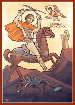 Books of the Coptic Orthodox Church