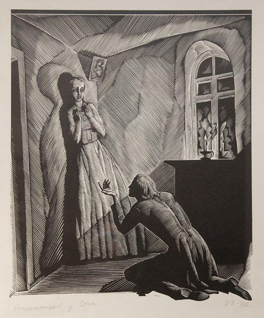 С. Косенков. «Преступление и наказание»