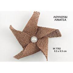 ΛΟΥΛΟΥΔΙ ΛΙΝΑΤΣΑ 9,5 x 9,5 ΕΚΑΤ. ΚΩΔ:M7782-AD