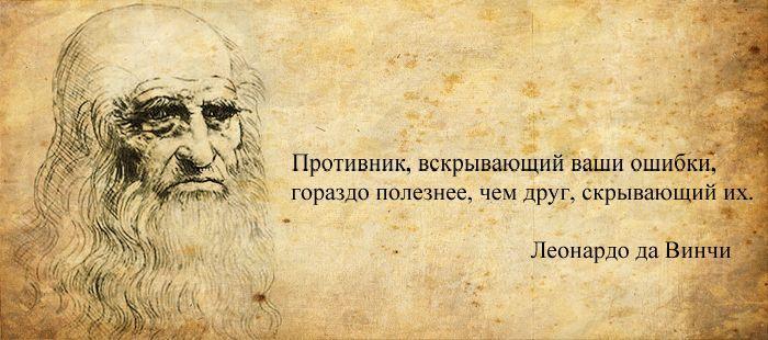 Настоящие философские афоризмы (32 картинки)