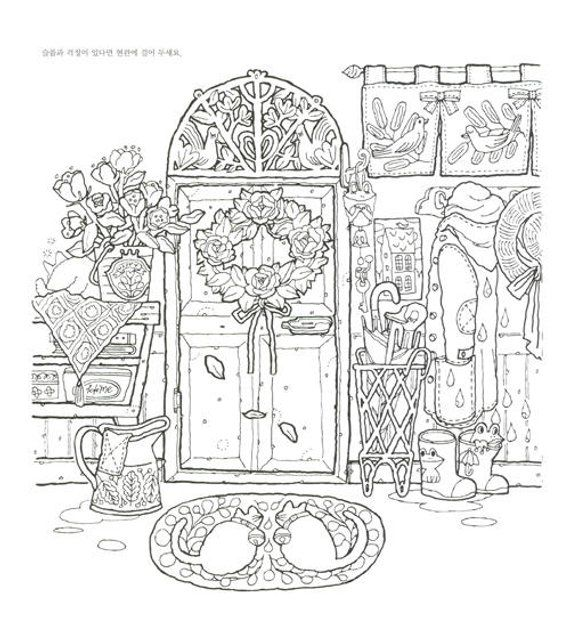 Vintage My Room Coloring Book By Lee Jung Hyunadult Coloring Etsy Colorful Drawings Coloring Books Coloring Pages