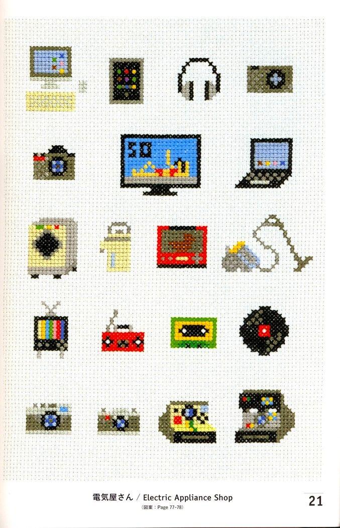 Master Makoto Oozu Collection 01 - Cross Stitch Icons Shopping Mall 900 - Japanese craft book. $32.00, via Etsy.