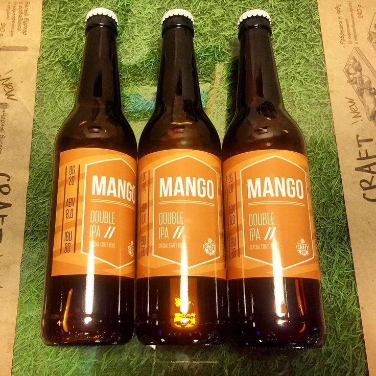МАНГО-ДВОЙНАЯ ИПА! Челябинск нам привёз новинку пивоварня @serpus #brauweltbrewery восхитетельный: #mangodoubleipa Алкоголь: 8% Плотность: 20% Горечь: 80 ibu . Стиль пива: #DIPA Double Indian Pale Ale Двойной Индийский Пэйл Эль. По ароматике и вкусу комментарии излишни: #манго )))) #craftminibar #крафтовыйбар #крафтовоепиво #плотинка #воеводина6 #Екатеринбург #челябинск . @craftminibar