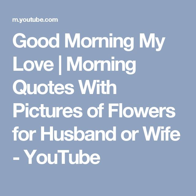Good Morning Quotes My Wife: Best 25+ Good Morning My Love Ideas On Pinterest
