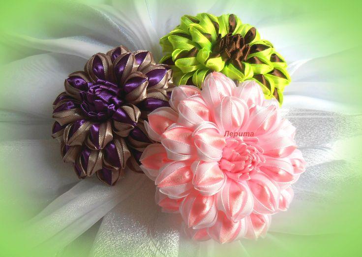 """Георгин """"Ника 2"""", цветы канзаши из ленты 2,5, лепесток """"слойка""""."""