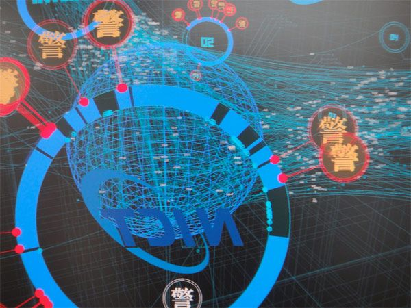 """Daedalus, christened as a """"cyber attack alert system,"""" is a 3D visualization system that currently monitors some 190,000 IP addresses across Japan."""