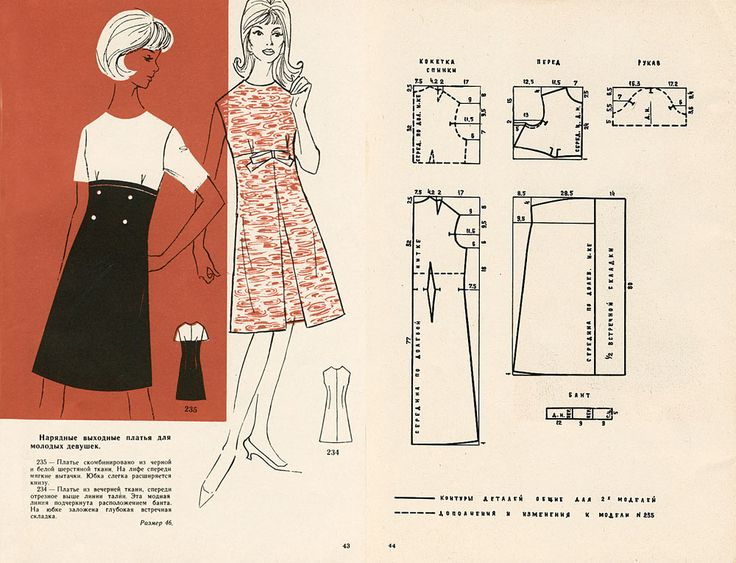 Free Vintage 1960s Dress Sewing Draft Pattern