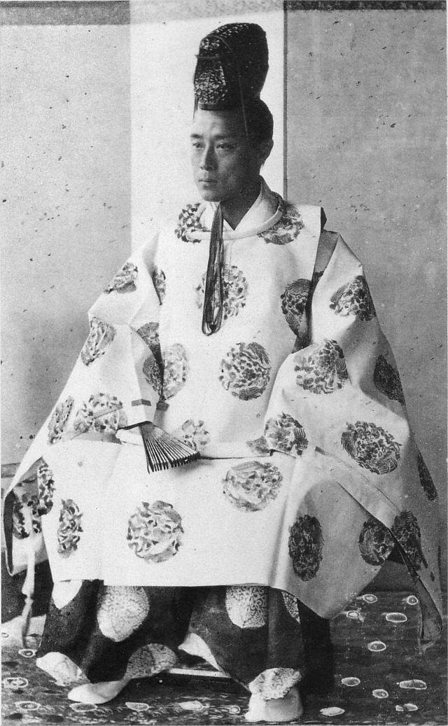 Tokugawa Yoshinobu (徳川 慶喜) (also known as Keiki; October 28, 1837 – November 22, 1913) was the 15th and last shogun of the Tokugawa shogunate of Japan. He was part of a movement which aimed to reform the aging shogunate, but was ultimately unsuccessful. After resigning in late 1867, he went into retirement, and largely avoided the public eye for the rest of his life.