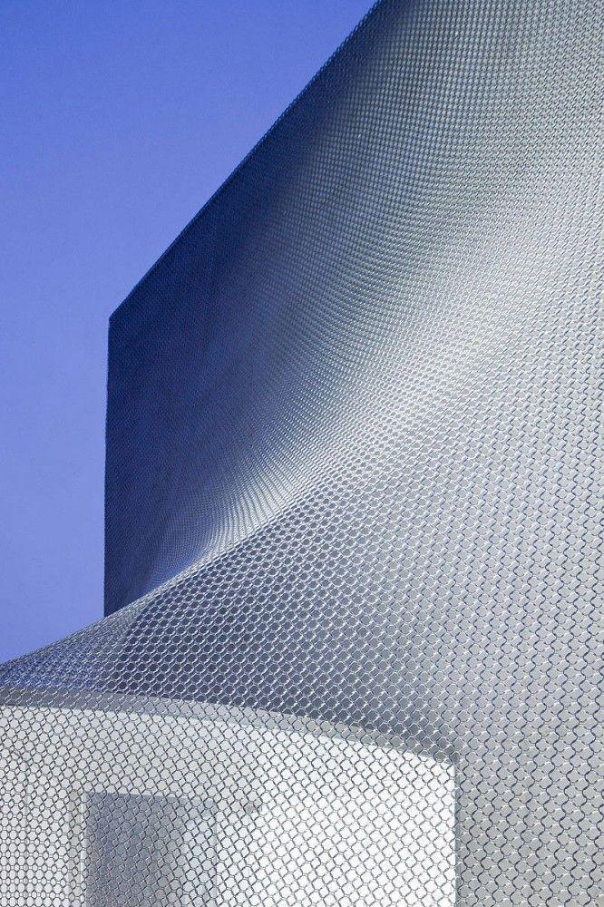 Centro de Arte Kukje por SO-IL / malla metálica
