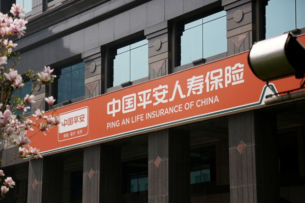 China S Ping An Buys Into Hsbc To Tap Insurance Funds Insurance