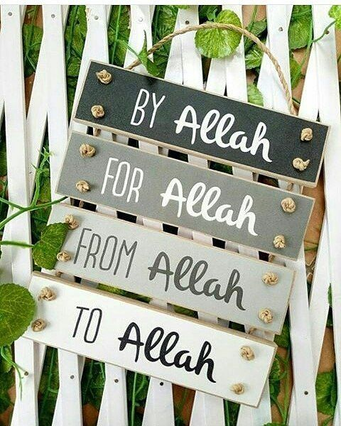 To Allah we belong and to him is our return, no matter how long or how short we live we will all return to Allah s.w.t.