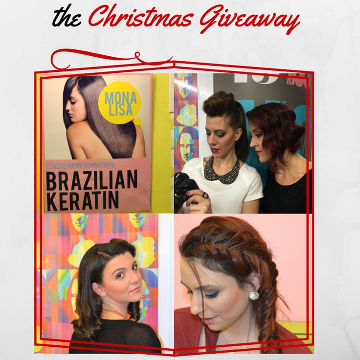 Christmas Giveaway just for you!! #giveaway #gift #present #hairstyling
