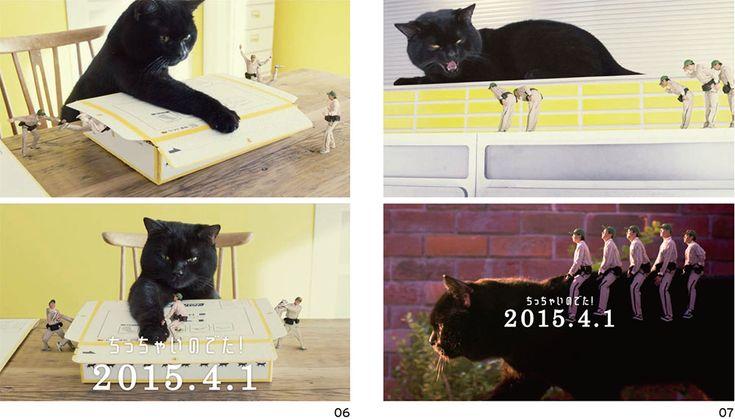 渋谷駅に巨大なモフモフ猫ポスター出現 ヤマト運輸の新商品告知キャンペーン   ブレーン 2015年6月号