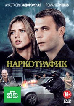 Детективы - смотреть онлайн бесплатно в хорошем HD
