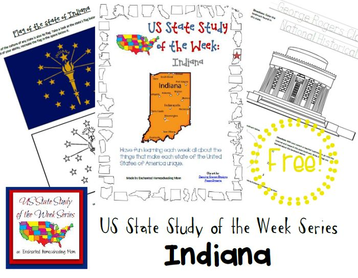 how to get a teaching license in indiana
