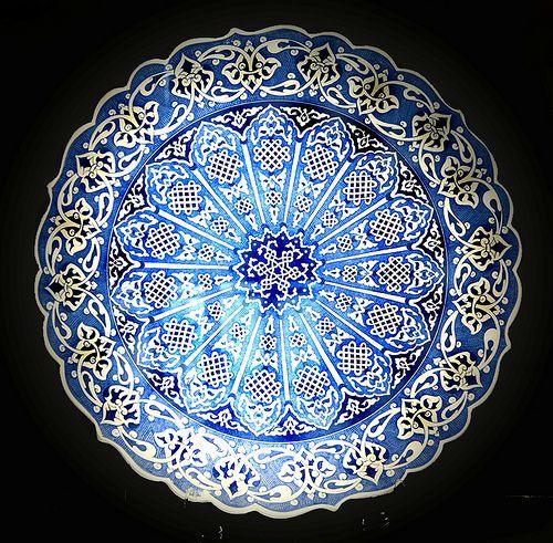 Ancient Arabic