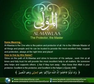 Allah calls Himself Al-Mawlaa— The Master, The Protector— on 11 occasions in the Quran. Al-Mawlaa is the only one who is truly in control and who provides the most perfect support in each situation. He is the one who is near to us, as both our patron and ally, He is our ultimate back-up and His help is the only we seek!  The […]
