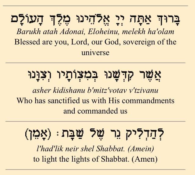 Best 25 Shabbat Candles Ideas On Pinterest Shabbat