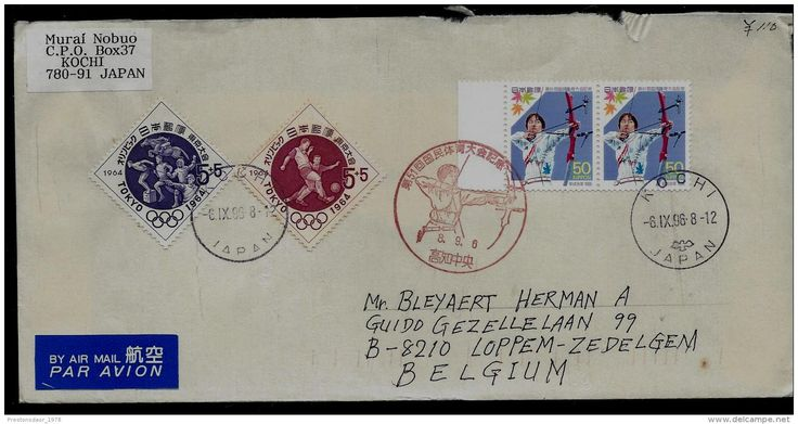 POSTAL USED COVER - JAPAN TO BELGIUM ( archery , olympics Tokyo 1964 ) - Delcampe.net