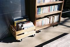 nice: Fruit Crates, Interior, Book Nooks, Tokyo, Kids Book, Diy, Storage Crates