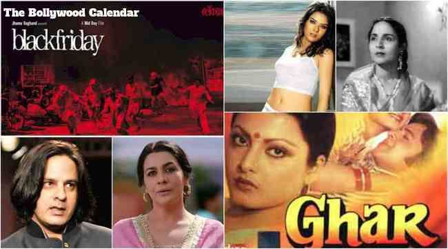 In Bollywood on 9th February, Movie Black Friday and Ghar was released and Amrita Singh, Udita Goswami has the birthday on 9th Feb Shobhana Samarth left us