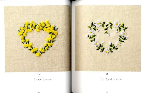 Ayako Otsuka's Sweet Heart Embroidery Japanese by pomadour24