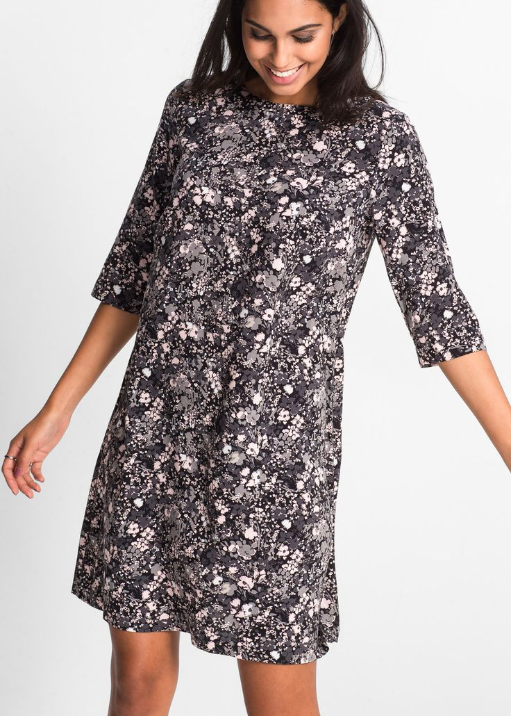 Посмотретьпрямо сейчас:  Очень женственное летнее платье из легкого материала с цветочным кружевом. На спине завязывается на ленточки. Длина ок. 90 см (разм. 36/38).