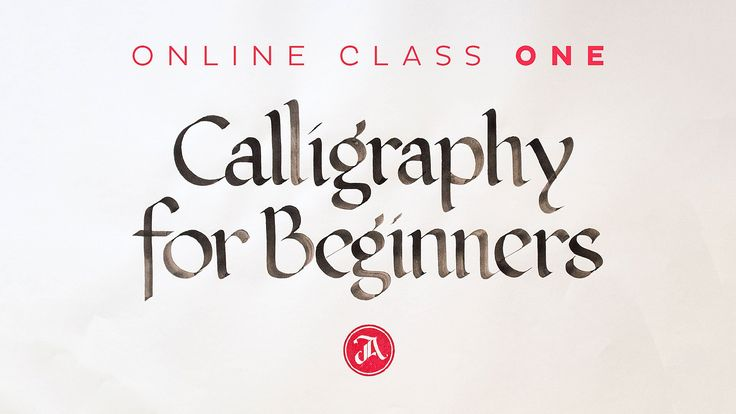 Lettering Typography Group A Collection Of Art Ideas