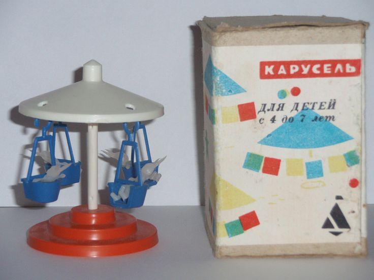 Карусель с зайцами (Лобненская фабрика пластмассовой игрушки). Игрушки СССР - http://samoe-vazhnoe.blogspot.ru/