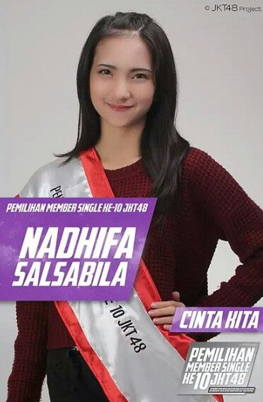 nadhifa